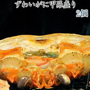 ずわい蟹甲羅盛り100g×2袋(カニ棒肉付)ズワイカニの棒肉・ほぐし身とズワイ蟹の味噌を甲羅に詰め込んだ至福の逸品 焼き蟹や甲羅酒でお楽しみ下さい|kissui