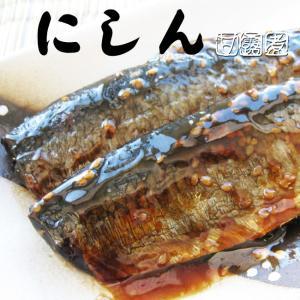 北海道小樽の味「にしん甘露煮」160g(身欠にしんを骨までじっくり炊き上げた鰊甘露煮)北海道物産展でも人気の身欠ニシン甘露煮|kissui