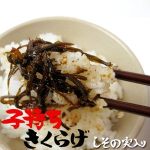 ししゃもきくらげ しその実入り 190g (キクラゲ・カラフトシシャモの卵・シソの実入りの佃煮)コリコリの木耳と紫蘇の香りの味わい深いつくだに|kissui