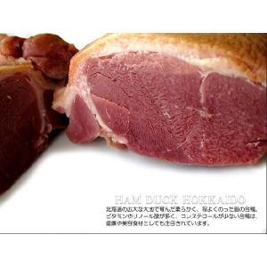 北海道産手造り合鴨ハム240〜259g(合鴨肉)カモのスモークロースハム(桜のチップスモークはむ)かもの胸肉を燻製しました(パストラミ)国産合がも|kissui|02