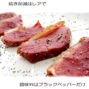 北海道産手造り合鴨ハム240〜259g(合鴨肉)カモのスモークロースハム(桜のチップスモークはむ)かもの胸肉を燻製しました(パストラミ)国産合がも|kissui|05