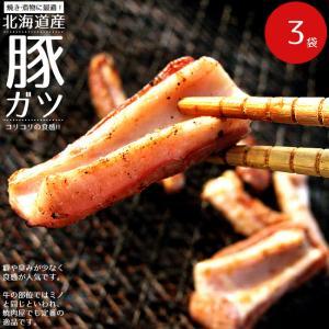 国産豚ガツ500g(北海道産ぶたガツ)ブタがつはコリコリした食感で大人気!(モツ煮込み・焼肉・サラダ・一品料理に)ブタの胃袋 豚の貴重な部位|kissui