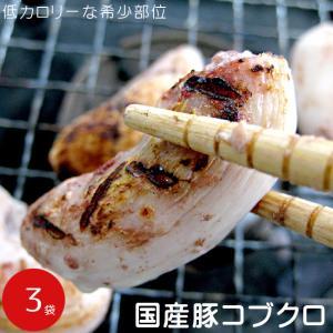 国産豚コブクロ500g≪低カロリーで希少部位の豚仔袋≫中サイズの新鮮なブタの子袋・子宮・こぶくろ|kissui
