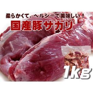 国産豚サガリ1kg 業務用のブタさがり(国産ぶたハラミ)柔らかくてヘルシーなお肉人気の横隔膜 豚肉好き必見!(国産ポーク)美味しい豚はらみ|kissui