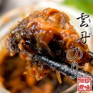 雲丹のり160g(ウニと海苔の佃煮)佃煮珍味(ご飯のお供に)生ふりかけ塩うに使用(海苔の佃)ウニの佃煮 うにノリ|kissui