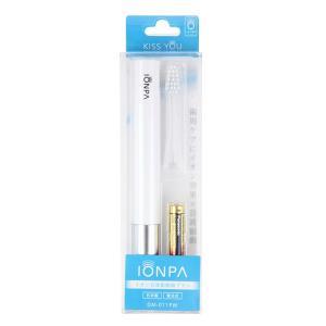 ◆歯周ケアにイオン効果×音波振動◆ IONPAが新しくなって新発売!! 外出先でもイオン効果でスッキ...