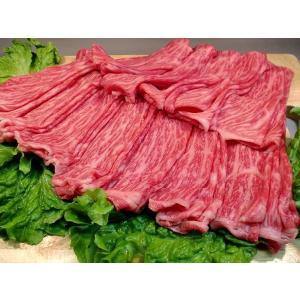 【送料無料】5等級ランクの黒毛和牛(佐賀牛、宮崎牛)特選モモすき焼き用|kisyou