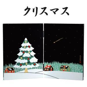 屏風 日本の歳時 クリスマス|kisyukirakuya