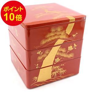 重箱 3段 朱 松竹梅 22cm