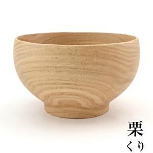 お椀 汁椀 日本製 木製 めいぼく椀 中 栗(くり) kisyukirakuya