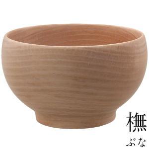 お椀 汁椀 日本製 木製 めいぼく椀 中 ぶな kisyukirakuya