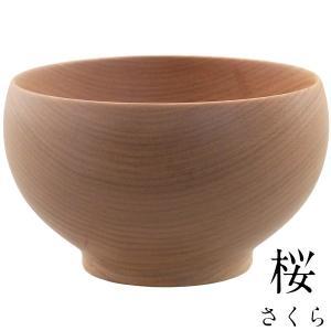 お椀 汁椀 日本製 木製 めいぼく椀 中 桜(さくら) kisyukirakuya
