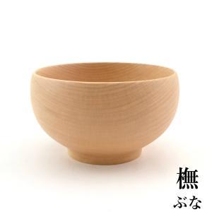 お椀 汁椀 日本製 木製 めいぼく椀 小 ぶな kisyukirakuya