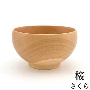 お椀 汁椀 日本製 木製 めいぼく椀 小 桜(さくら) kisyukirakuya