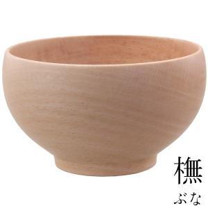 お椀 汁椀 日本製 木製 めいぼく椀 大 ぶな kisyukirakuya
