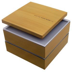 重箱 2段 仕切り4個・シール蓋付 ボーノ 木目塗
