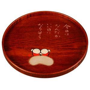 お盆 トレー 木製 丸盆 幸せ地蔵 30cm 拭漆塗|kisyukirakuya