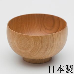 お椀 汁椀 木製 しらさぎ椀 M 桜 ナチュラル kisyukirakuya