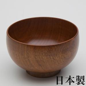 お椀 汁椀 木製 しらさぎ椀 M 桜 漆塗り kisyukirakuya