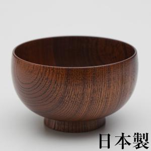 お椀 汁椀 木製 しらさぎ椀 M 欅 漆塗り kisyukirakuya
