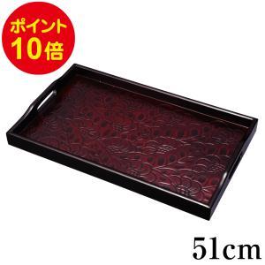 お盆 トレー 木製 長手盆 菊彫り 51cm アウトレット 訳あり|kisyukirakuya