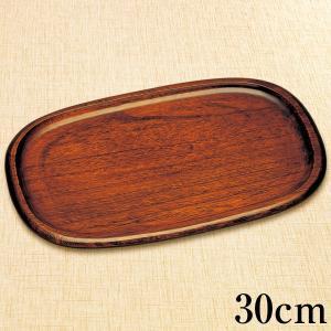 お盆 トレー 木製 桐小判盆 30cm|kisyukirakuya