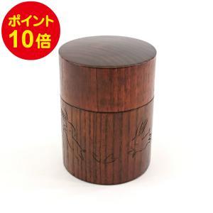 木製 茶筒 兎彫り【アウトレット 訳あり】