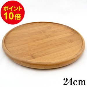 お盆 トレー 木製 丸盆 竹林 24cm|kisyukirakuya