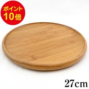 お盆 トレー 木製 丸盆 竹林 27cm|kisyukirakuya