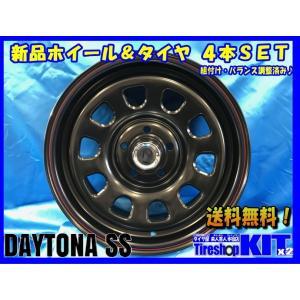 ●ホイール : デイトナSS(ブラック/レッドブルーライン)  ホイールサイズ : 7J × 16 ...