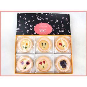 【洋菓子アリス】商品 クッキーはなこ(6枚入り) ※商品3個分に相当【冷蔵品】及び【常温品】|kita-dotto-com