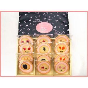 【洋菓子アリス】商品 クッキーはなこ(12枚入り) ※商品6個分に相当【冷蔵品】及び【常温品】|kita-dotto-com