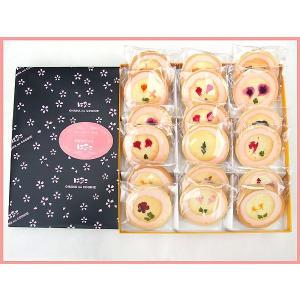 【洋菓子アリス】商品 クッキーはなこ(18枚入り) ※商品9個分に相当【冷蔵品】及び【常温品】|kita-dotto-com