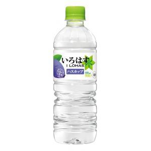 い・ろ・は・す ハスカップ(555ml)24本入り ※商品20個分に相当【常温品】|kita-dotto-com