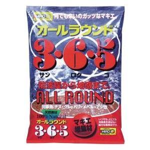 オールラウンド3・6・5 14袋入り1ケース 釣り餌 配合餌 ヒロキュー 送料無料 集魚材  kita9kiji