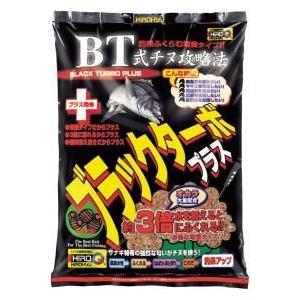 ブラックターボ+サナギ 16袋入り1ケース  釣り餌 チヌ用配合餌 ヒロキュー 送料無料 kita9kiji