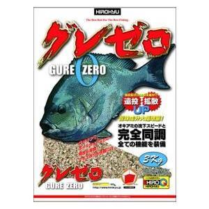 グレゼロ 8袋入り1ケース 釣り餌 グレ用配合餌 ヒロキュー 送料無料 kita9kiji