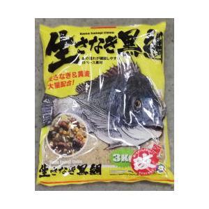 生さなぎ黒鯛1ケース8袋入り 釣り餌 チヌ用配合餌 ヒロキュー 送料無料 kita9kiji