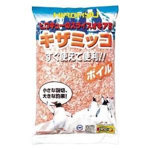 ボイルキザミッコ2.5kg5袋入り 釣り餌|kita9kiji