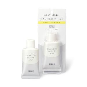 【メール便対応商品】 エリクシール ルフレ バランシング おしろいミルク 35g