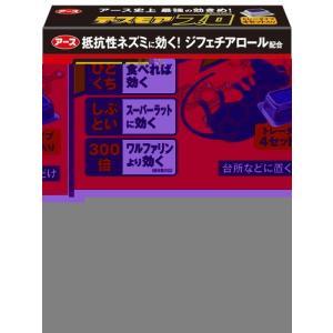 デスモアプロ トレータイプ 15g×4 kitabadrug-cosme