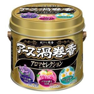 アース渦巻香 アロマセレクション 30巻缶 kitabadrug-cosme