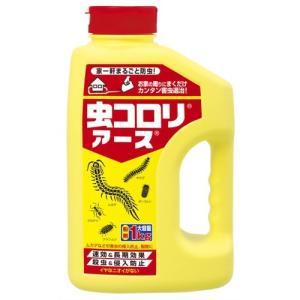 虫コロリアース 粉剤 1kg kitabadrug-cosme