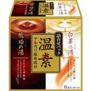 温素 琥珀の湯&白華の湯 詰合せパック 6包|kitabadrug-cosme