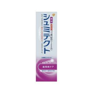 薬用シュミテクト 歯周病ケア 1450ppm 22g|kitabadrug-cosme