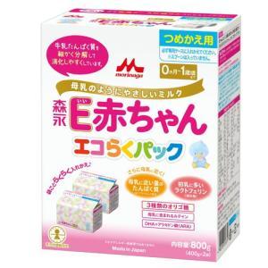 エコらくパックつめかえ用 E赤ちゃん 400g×2|kitabadrug-cosme