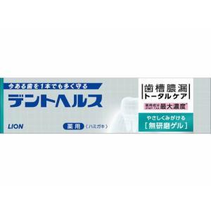 デントヘルス薬用ハミガキ無研磨ゲル 28g|kitabadrug-cosme