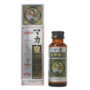 マカ皇帝倫液 50ml|kitabadrug-cosme