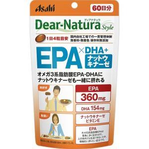 ディアナチュラ EPAXDHA+ナットウキナーゼ 240粒×5|kitabadrug-cosme