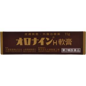 オロナインH軟膏 11g 第2類医薬品 kitabadrug-cosme